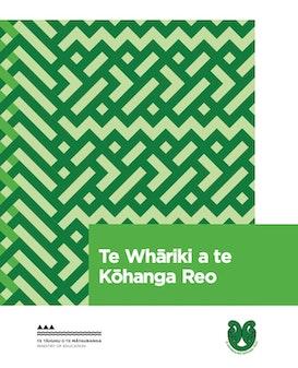 Kohanga reo cover