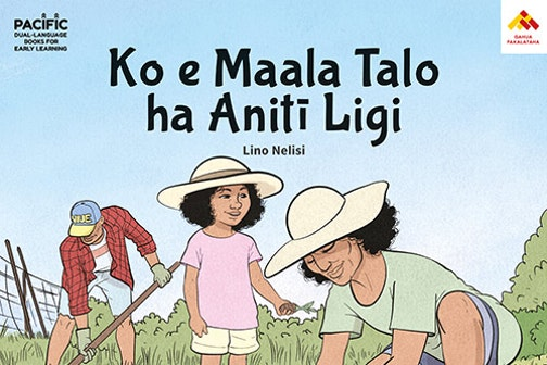 Aunty Ligi s Talo Garden Vagahau Niue