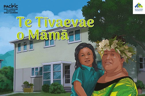 Grandma s Tivaevae Kuki Airani